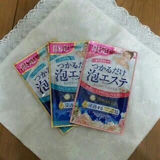 カウブランド(COW)の牛乳石鹸 バウンシア   つかるだけ泡エステ入浴剤 1包 30g×3袋(入浴剤/バスソルト)