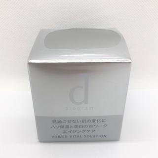 ディープログラム(d program)のdプログラム  パワーバイタルソリューション 25g 敏感肌用クリーム状美容液(美容液)