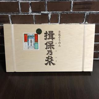揖保乃糸 手延べそうめん 上級品 1.1kg(麺類)