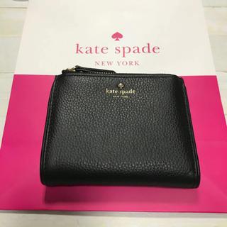 kate spade new york - 【新品未使用】ケイトスペードニューヨーク 折り財布 ショッパー付き