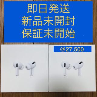 Apple - 【新品・未開封・保証未開始】AirPods pro MWP22J/A 2個セット