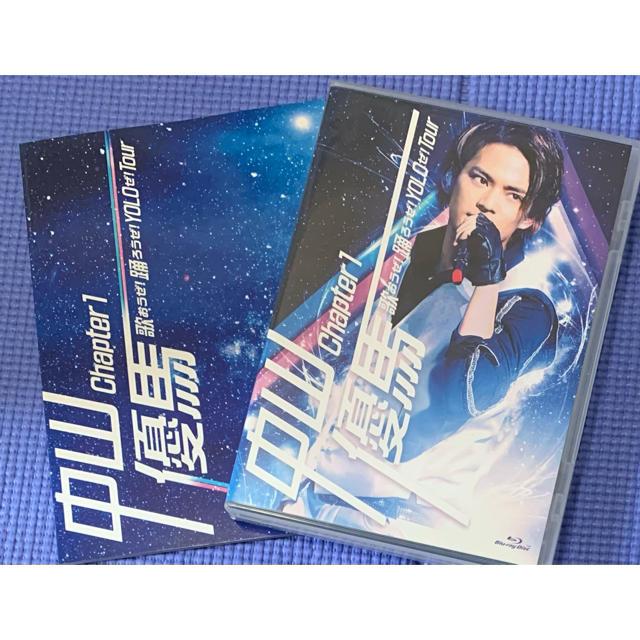 中山優馬 コンサートBlu-ray エンタメ/ホビーのDVD/ブルーレイ(ミュージック)の商品写真