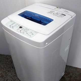 Haier - 【送料込み】 全自動洗濯機 スリムコンパクト 4.2キロ 一人暮らしに