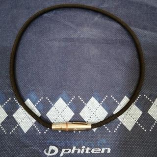【phiten】ファイテン RAKUWA ネックX100 リーシュモデル50cm