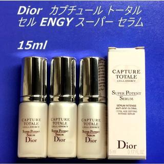 Dior - 追跡可★15ml Dior カプチュールトータル セル ENGY スーパーセラム
