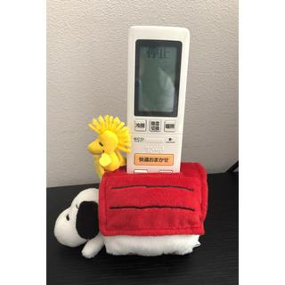 SNOOPY - スヌーピー  ぬいぐるみ型リモコン立て 携帯立て