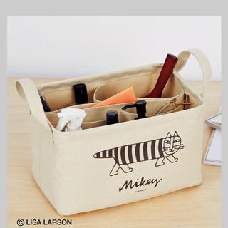 Lisa Larson - リサラーソン収納ボックス
