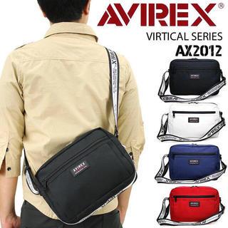 アヴィレックス(AVIREX)の☆ 最安値 最新作 大人気 AVIREX ショルダーバッグ  AX2012 (ショルダーバッグ)