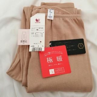 ワコール(Wacoal)のワコール 極暖 スゴ衣 足首丈インナーMサイズ(アンダーシャツ/防寒インナー)