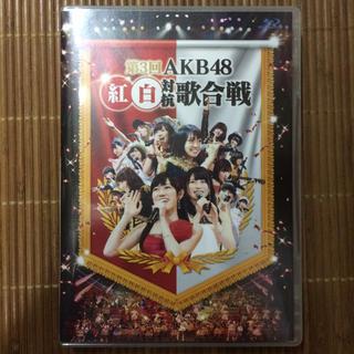 AKB48 - AKB48/第3回 AKB48 紅白対抗歌合戦〈2枚組〉ブルーレイ