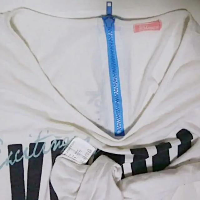 adidas(アディダス)のSKYBOMBERホワイトブルーバックジッパー仕様ロング丈フィットネスTシャツL スポーツ/アウトドアのトレーニング/エクササイズ(トレーニング用品)の商品写真