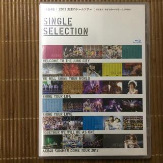 AKB48 - AKB48真夏のドームツアー2013SINGLE SELECTION ブルーレイ