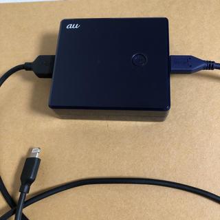 エーユー(au)のau ポータブル充電器A USBケーブル一式付(バッテリー/充電器)