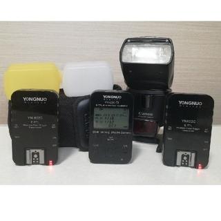 キヤノン(Canon)のCanon430EX II&YONGNUO YN-622C-TX&YN-622C(ストロボ/照明)