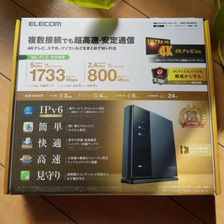 ELECOM - ⭐️新品 ELECOM エレコム WiFiルーター