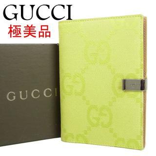 グッチ(Gucci)のグッチ GUCCI 極美品 6つ穴式 アジェンダ 手帳 カバー(手帳)