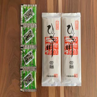 桐生 ひも川うどん 帯麺 (乾麺)  めん2袋(4人前) 濃縮つゆ4人前(麺類)