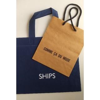 シップス(SHIPS)のショップ袋 SHIPS           COMME CA DU MODE(ショップ袋)