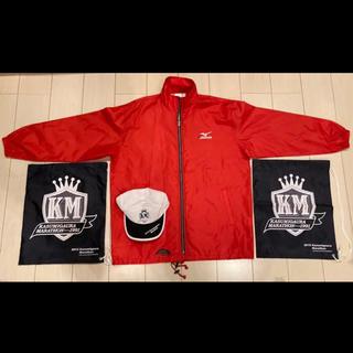 ミズノ(MIZUNO)の霞ヶ浦マラソン ジャケット 帽子 肩かけ袋×2つ(ウェア)