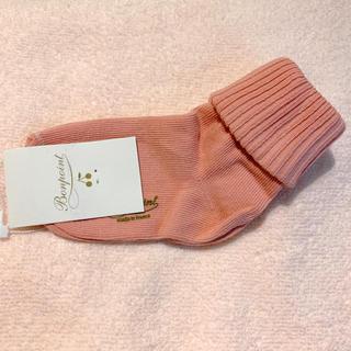 ボンポワン(Bonpoint)のボンポワン ソックス ピンク 3a(靴下/タイツ)