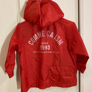 コムサイズム(COMME CA ISM)のCOMME CA ISM 子どものウインドブレーカー(その他)