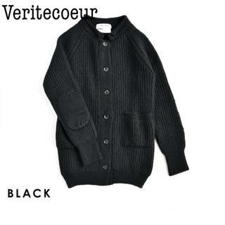 ヴェリテクール(Veritecoeur)のVeritecoeur ヴェリテクール ふんわりハンドメイドニットエルボーパッチ(ニット/セーター)