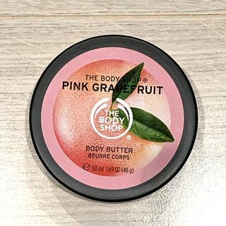 ザボディショップ(THE BODY SHOP)のBODY SHOP ボディーバター 50ml ピンクグレープフルーツ(ボディクリーム)