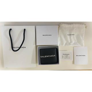 バレンシアガ(Balenciaga)のBALENCIAGA バレンシアガ ロゴ 二つ折り 財布 コイン ウォレット(折り財布)