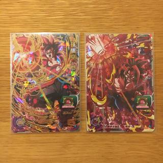 ドラゴンボール - ドラゴンボールヒーローズ ブースターパック2