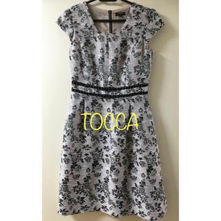 トッカ(TOCCA)の新品 匿名 TOCCA トッカ 花柄ジャガードワンピース 0 Sサイズ グレー(ひざ丈ワンピース)