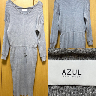 AZUL by moussy - AZUL by Moussy アズールバイマウジー ニットワンピース グレー
