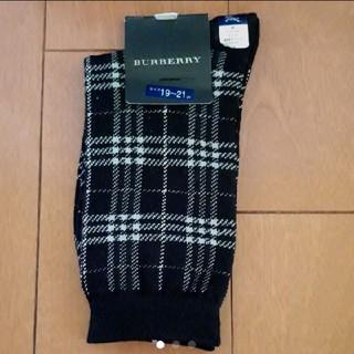 バーバリー(BURBERRY)のBURBERRY 靴下(靴下/タイツ)