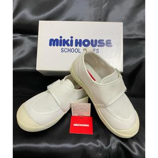 ミキハウス(mikihouse)のミキハウス MIKI HOUSE 靴 スクールシューズお受験 白 17.5㎝ (スニーカー)