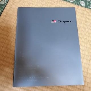 トヨタファン必見❗トヨタ GR スープラ❗新型ハリアー❗RAV4 PHVカタログ