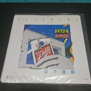 レコード  山下達郎  あまく危険な香り  MUSIC  BOOK(ミュージシャン)