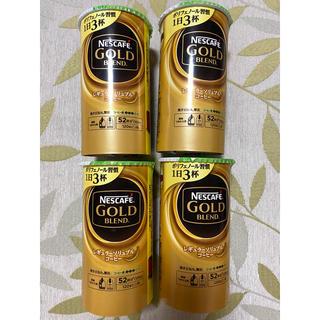 ネスレ(Nestle)のネスカフェバリスタレギュラーコーヒー(コーヒー)