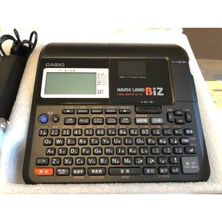 カシオ(CASIO)のネームランド KL-G1  カシオ テープ付(オフィス用品一般)