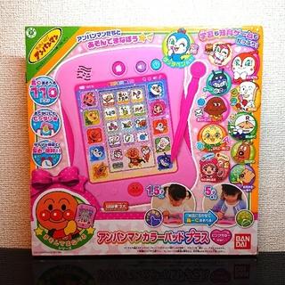 BANDAI - 新品!アンパンマン:カラーパッドプラス:ピンク