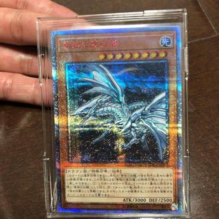 コナミ(KONAMI)の遊戯王 青眼の亜白龍 20thシークレット 極美品(シングルカード)