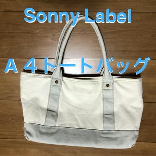 サニーレーベル(Sonny Label)のSonny Label サニーレーベル A4トートバッグ(トートバッグ)