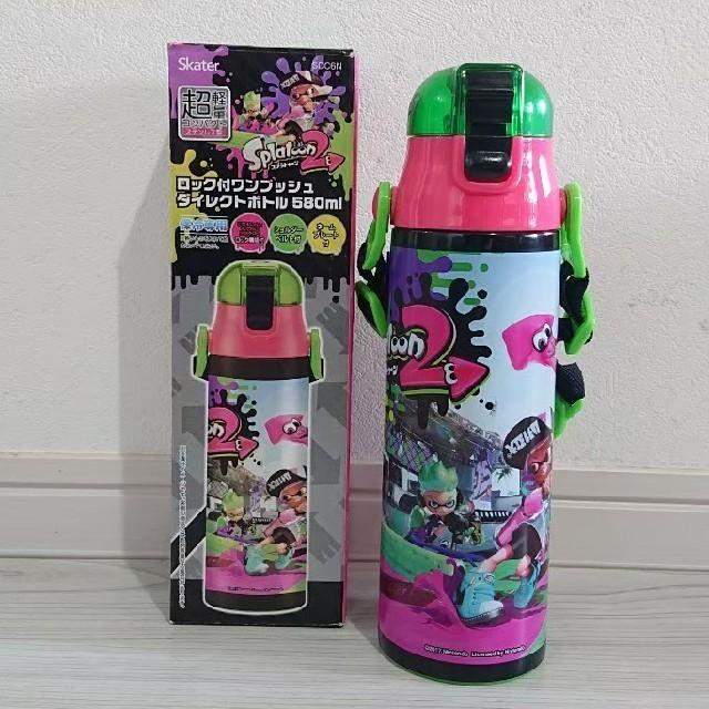 スプラトゥーン 新品 超軽量 ダイレクトステンレスボトル 580ml キッズ/ベビー/マタニティの授乳/お食事用品(水筒)の商品写真