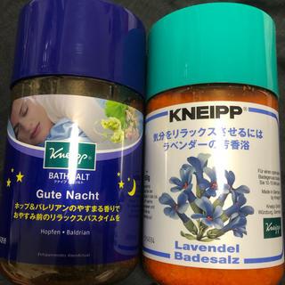 Kneipp - 【送料込】クナイプ ラベンダーの香り、ホップ&バレリアンの香り セット