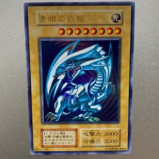 遊戯王 - 青眼の白龍 ブルーアイズホワイトドラゴン