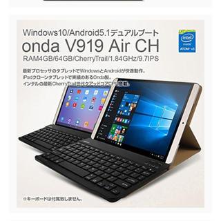 マイクロソフト(Microsoft)のwindows8、androidOS搭載タブレット(タブレット)