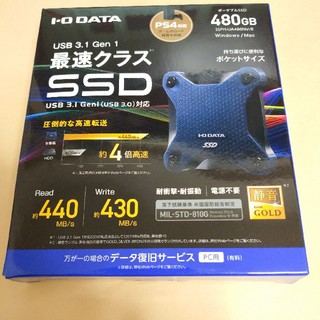 アイオーデータ(IODATA)の【新品未開封】I-O DATA ポータブルSSD 480GB(PC周辺機器)