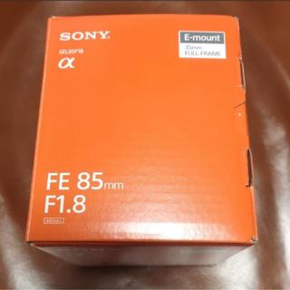 SONY - FE 85mm F1.8 SEL85F18
