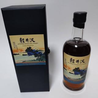 軽井沢 樽出原酒 1999-2000 山下白雨、相州七里浜セット品
