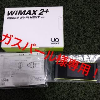 エーユー(au)のWiMAX2+ Speed Wi-Fi NEXT W05  UQ WiMAX(PC周辺機器)