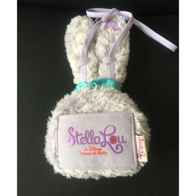 ステラ・ルー(ステラルー)のステラ・ルーのポーチ エンタメ/ホビーのおもちゃ/ぬいぐるみ(キャラクターグッズ)の商品写真