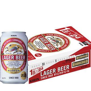 キリン - キリン ラガー ビール
